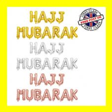 "16"" Hajj Mubarak Balloons, Decorations Bunting Baloons Islamic Eid Muslim Party"